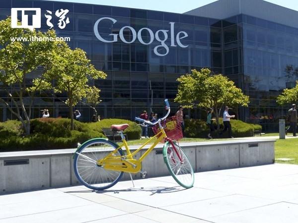 违反欧盟GDPR 谷歌等或遭罚共计93亿美元