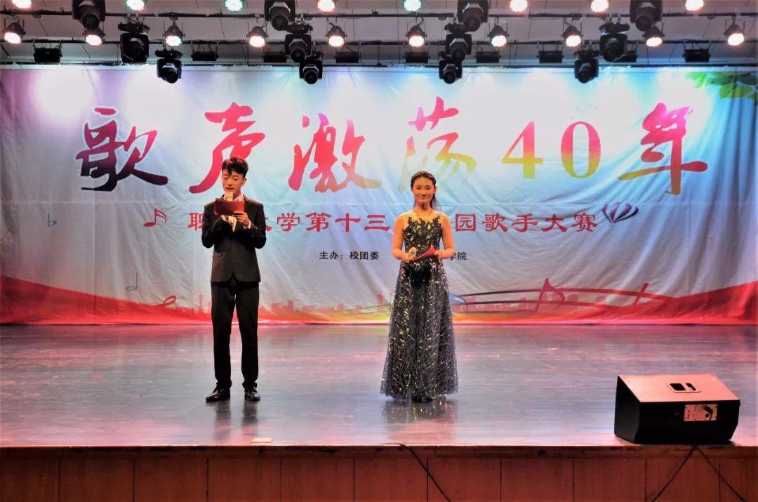 为深入贯彻落实习近平新时代中国特色社会主义思想和党的十九大精神