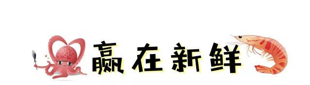 许昌粤来海鲜⊙许昌这家海鲜平价又清新,网站推广