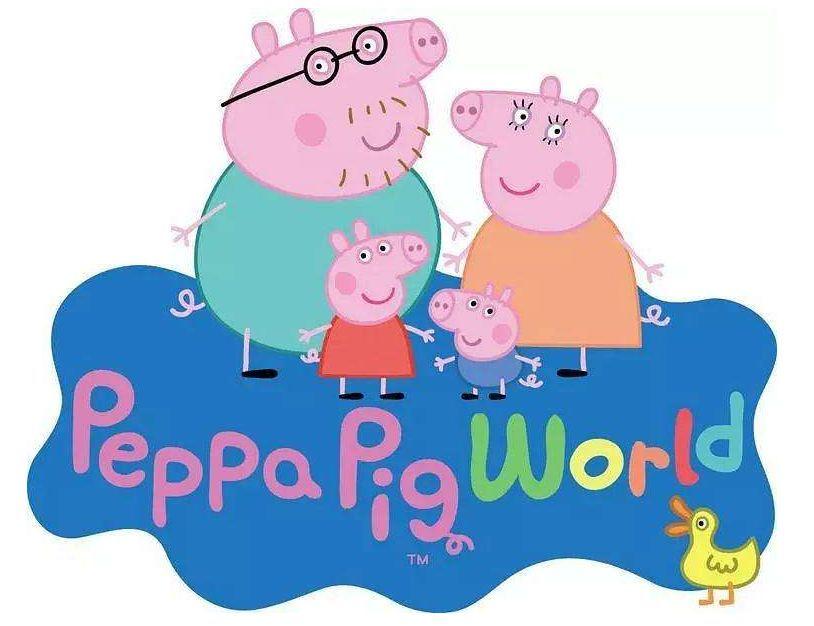 小猪佩奇专场︱最让人认同的家庭生活长什么样 ︱开团