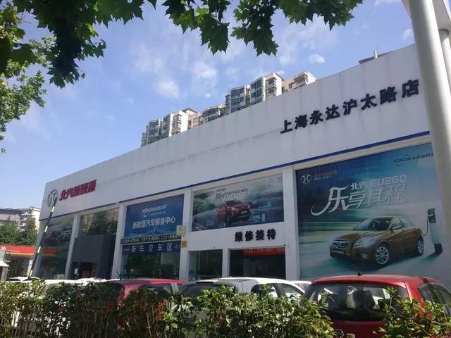 两门两座却有五块屏幕 北汽新能源LITE上海实拍