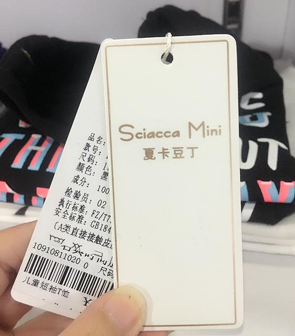 这样看服装吊牌才能保养好衣服_体彩11选5走势图