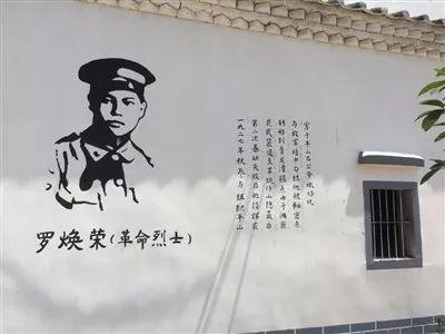 这个源城人跟毛泽东共过事,还是徐向前的同学