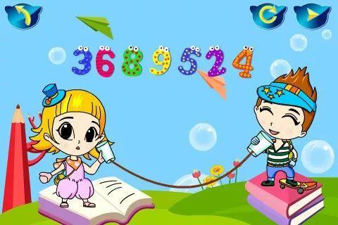 幼儿园15个好玩的数学小游戏,让孩子们喜欢上课