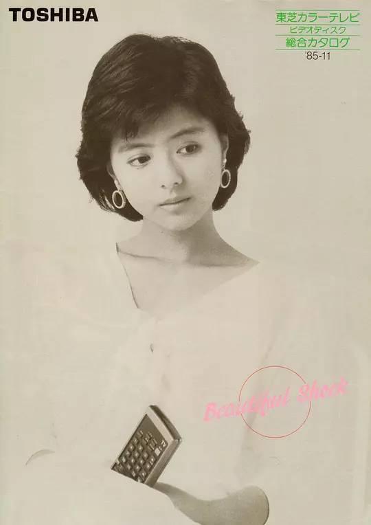 日本网友评选:昭和时代那些颜值惊人的女艺人TOP12!沦陷了…