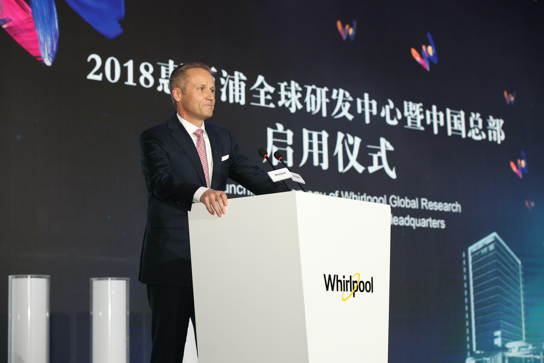 """惠而浦""""布子""""中国研发中心,彰显引领消费升级的发展趋势"""