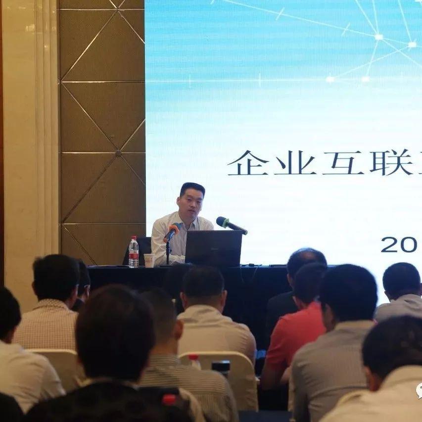 丹阳2018年经济总量_丹阳经济开发区规划图