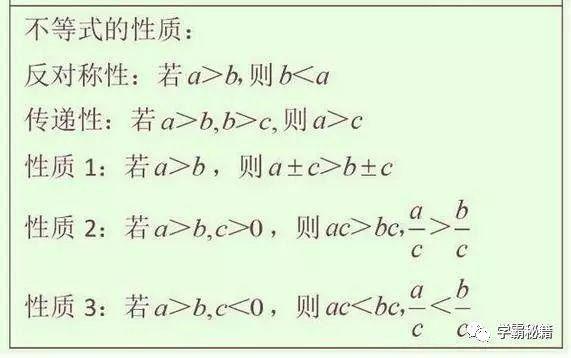 """数学""""特困户"""":""""死磕""""这12张图,初中三年从未下过116分!(责编保举:数学试题jxfudao.com/xuesheng)"""