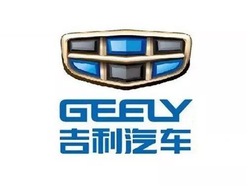 """八家车企跻身中国上市公司百强上汽集团成最""""值钱""""汽车品牌"""