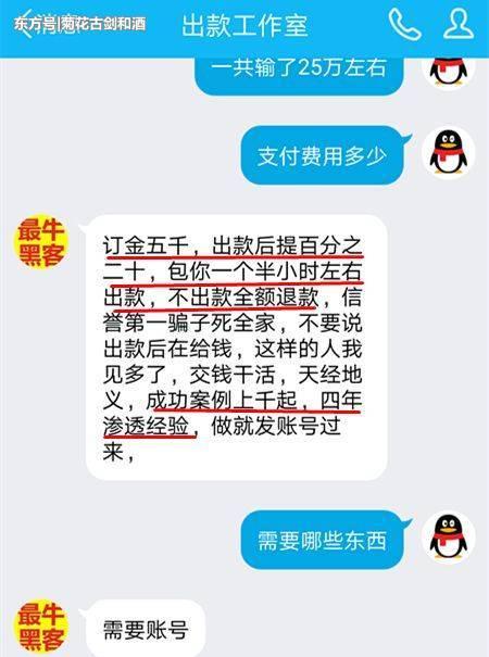 上海浦东机场免税店最强购物指南!出境旅游的你有福了!