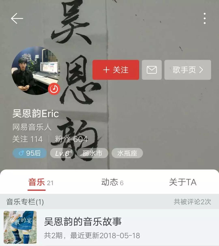 2019热搜歌曲排行榜_热搜歌曲榜单MV排行