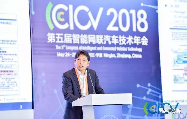 日产副总裁吉沢隆:我们这样规划自动驾驶发展 | CICV 2018