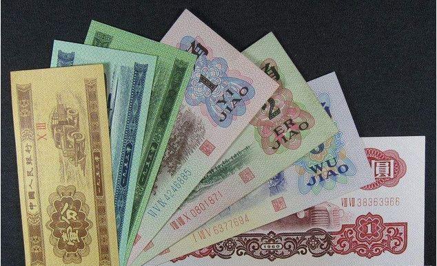 浅谈人民币收藏投资六大优点