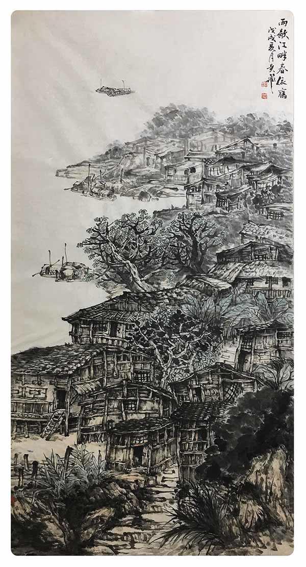 2017年作品《溪山云起》入选尚意,全国中国画(写意)作品展, 作品鉴赏图片