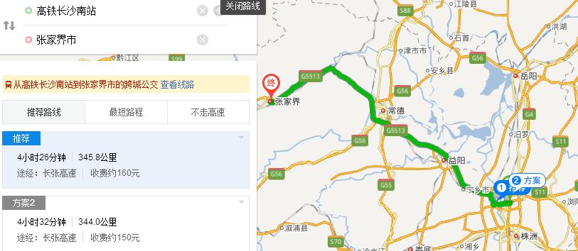 常德到长沙的大巴_长沙高铁(南站)去张家界哪里坐车最方便?_搜狐旅游_搜狐网