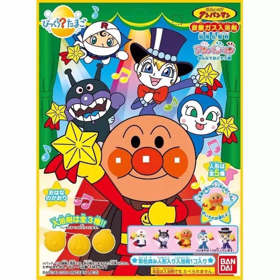 有各种各样的卡通人物可选择,海绵宝宝,面包超人,hello kitty ,蜡笔