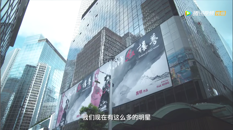 看了《东方华尔街》,终于知道烂片是怎么产生