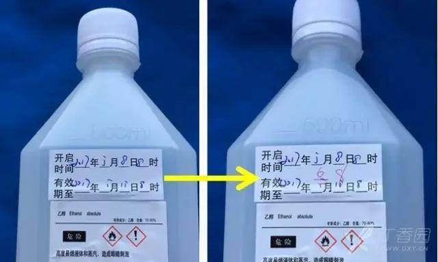 有效期 ≠ 使用期限:酒精碘伏开封后还能存多久?