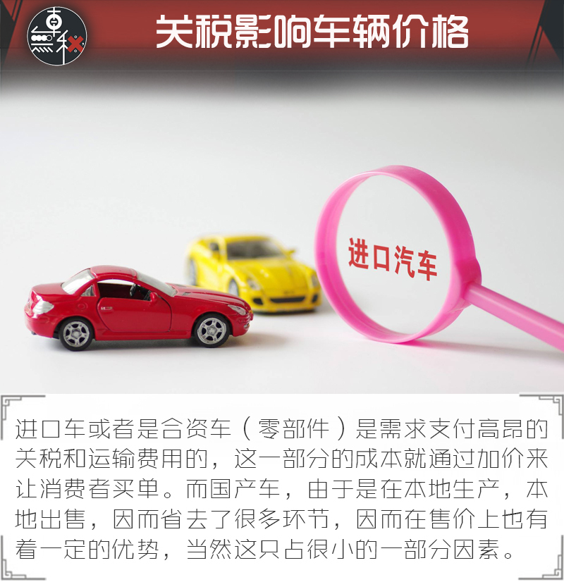 六大理由告诉你 国产车为啥配置高反而更便宜?