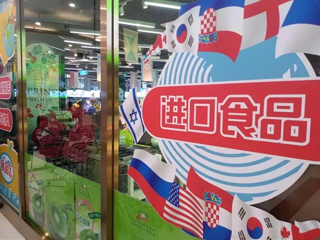 《扩进口促升级》:进口商品带来的消费新体验