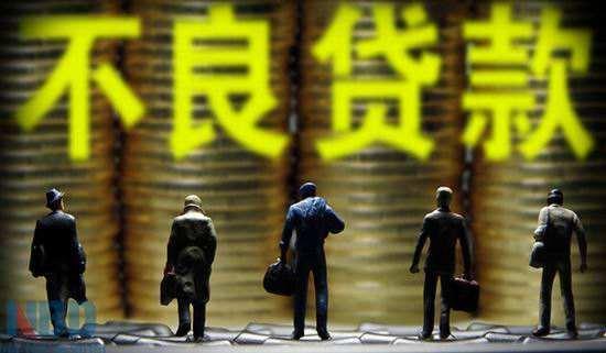 银保监会:二季度末商业银行不良贷款率降至1.76%