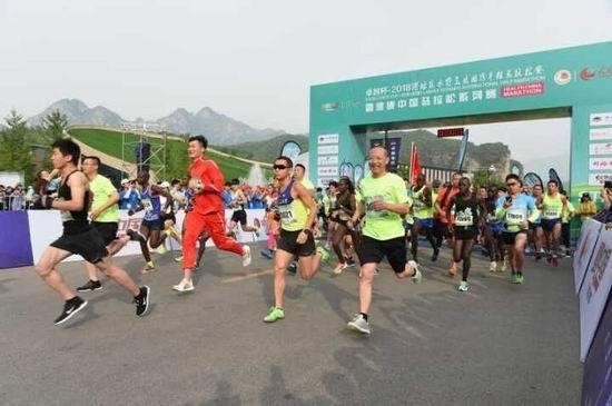 2018河北·涞水野三坡国际半程马拉松赛落幕