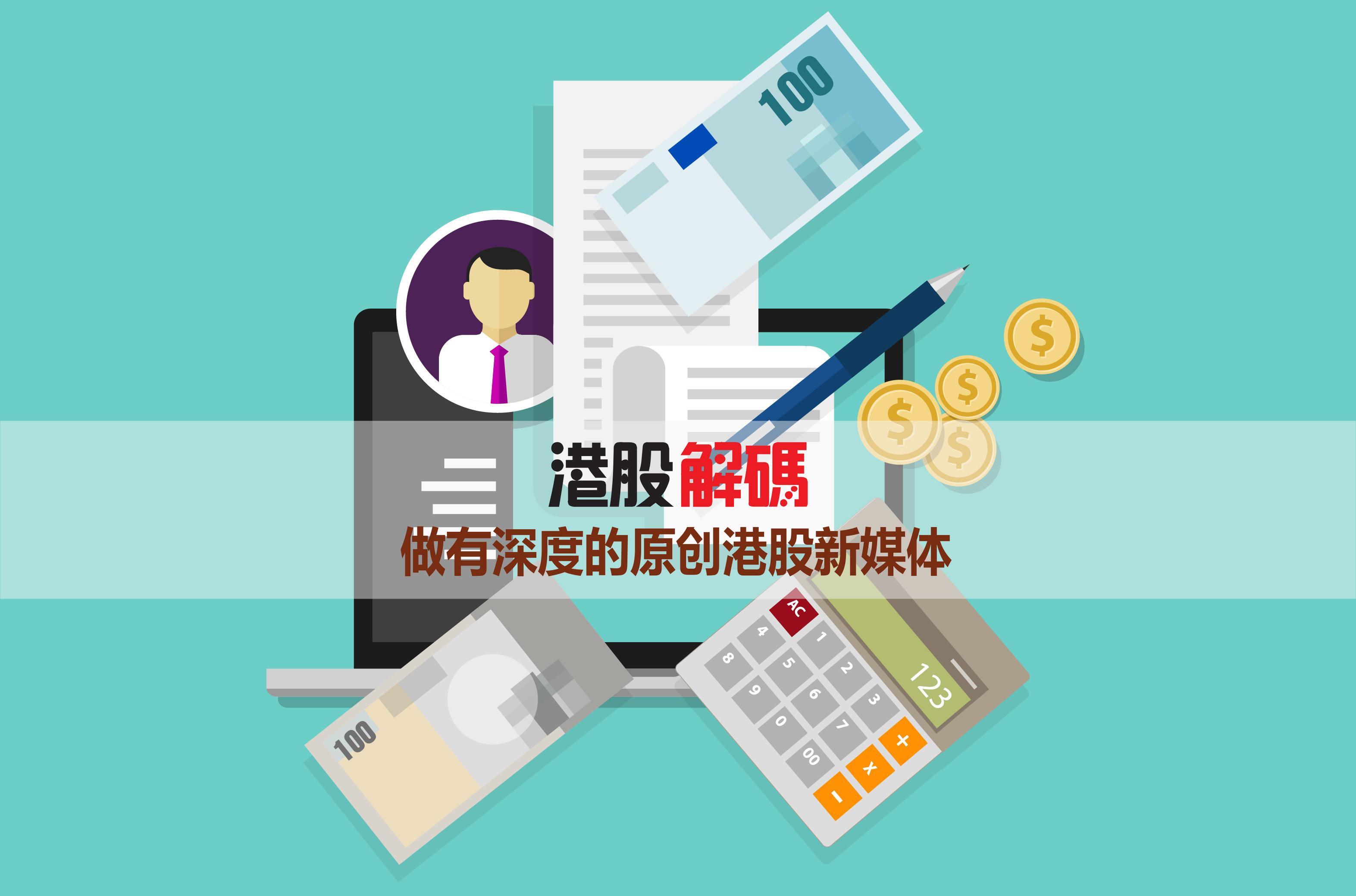国有企业工资改革,经济效益增长是核心