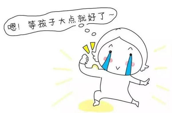 动漫 简笔画 卡通 漫画 手绘 头像 线稿 600_393