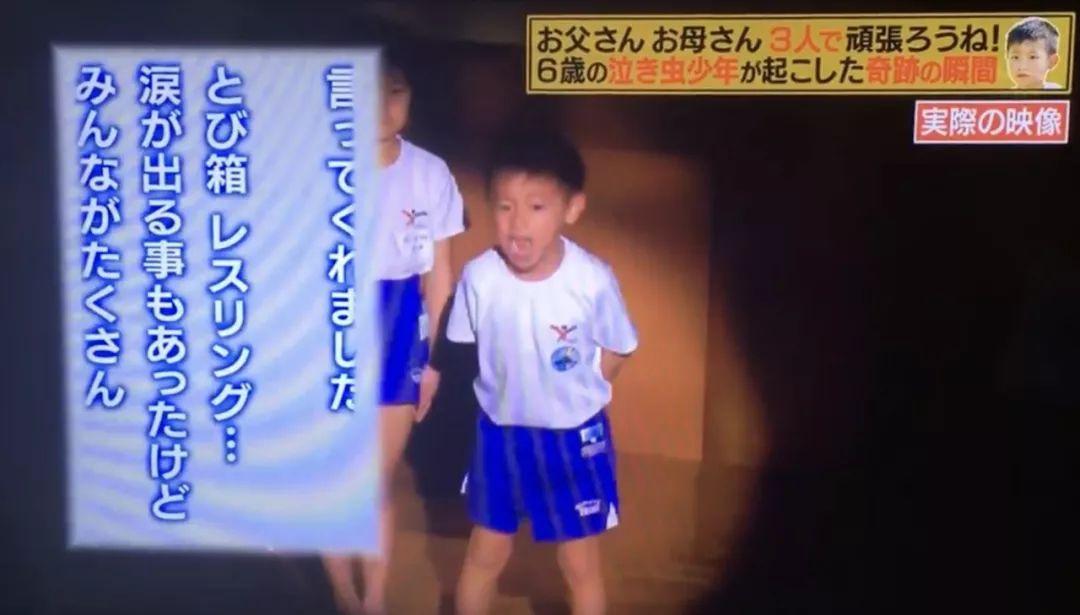 日本一个爱哭的6岁小男孩要转校,学校为他举办了毕业典礼,典礼上的这一幕让无数人泪目…