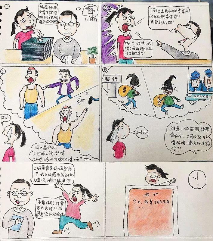 杨敢 不想画画的数学老师,不是同学们的男神