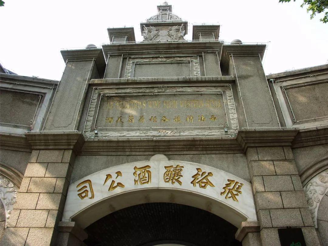 """【""""媒""""眼看烟台】CCTV2:烟台文化造就工"""