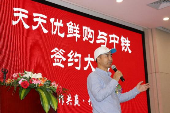 汪江董事长_董事长办公室图片