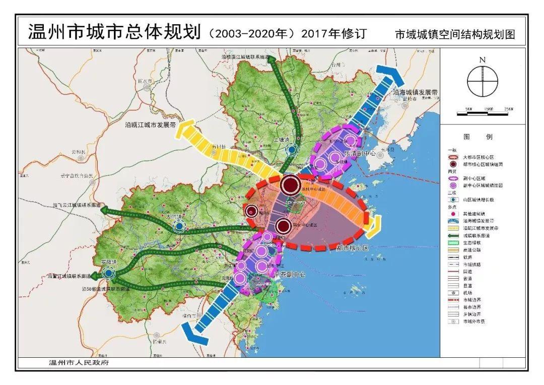 温州县gdp_温州11个县市区地图