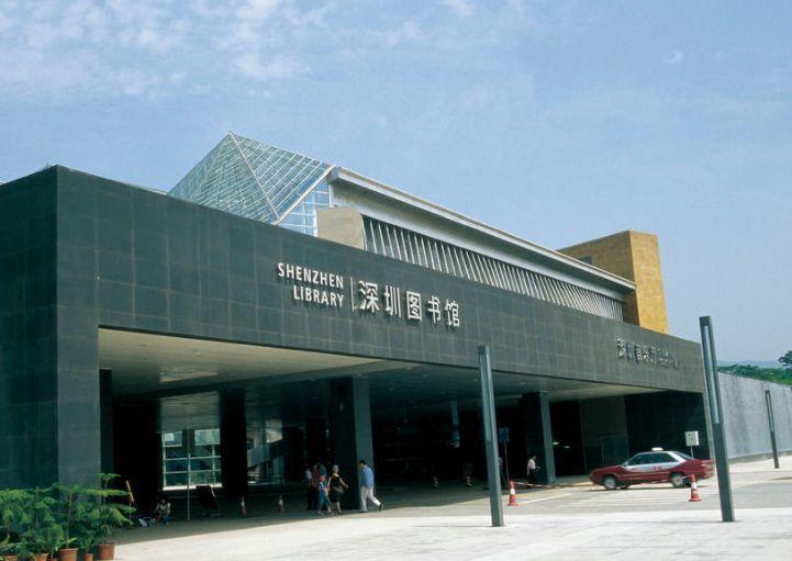 深圳图书馆双休日可提前入馆图片