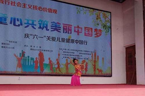 """童心共筑美丽中国梦:庆""""六一""""关爱儿童健康中国行"""""""