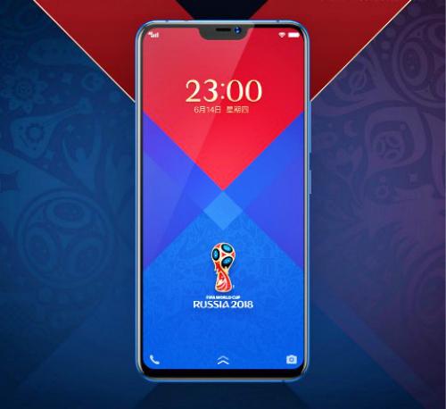 2018世界杯来袭,vivo x21定制版到底值不值得买?