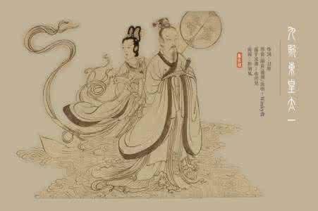 《九歌·东皇太一》是战国时期楚国诗人屈原的作品.
