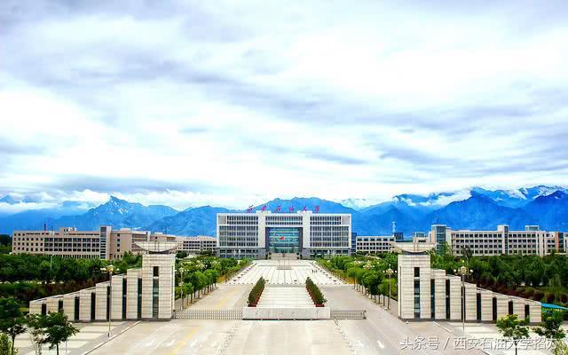 西安石油大学排名_西安石油大学
