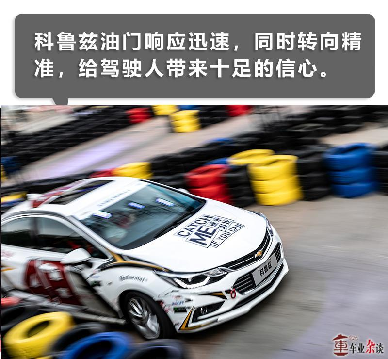老司机们,我觉得你们可能需要一场比赛来检验实力 - 周磊 - 周磊