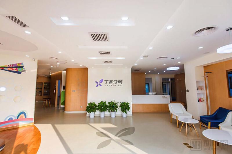 丁香诊所2年开4家直营店即将整体盈利,今成立诊所联盟