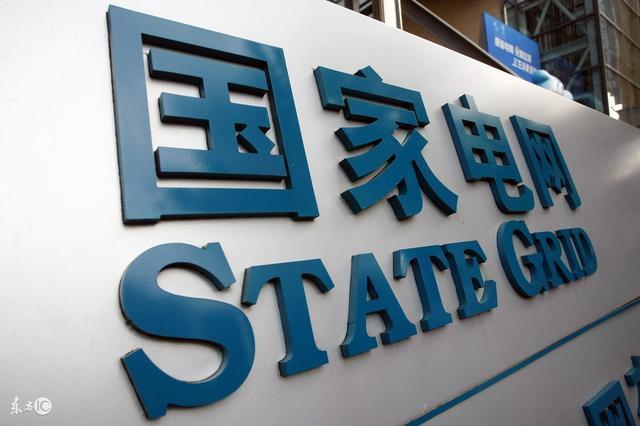 重庆电力公司_国家电网社会招聘,重庆电力公司公开招24个岗位!