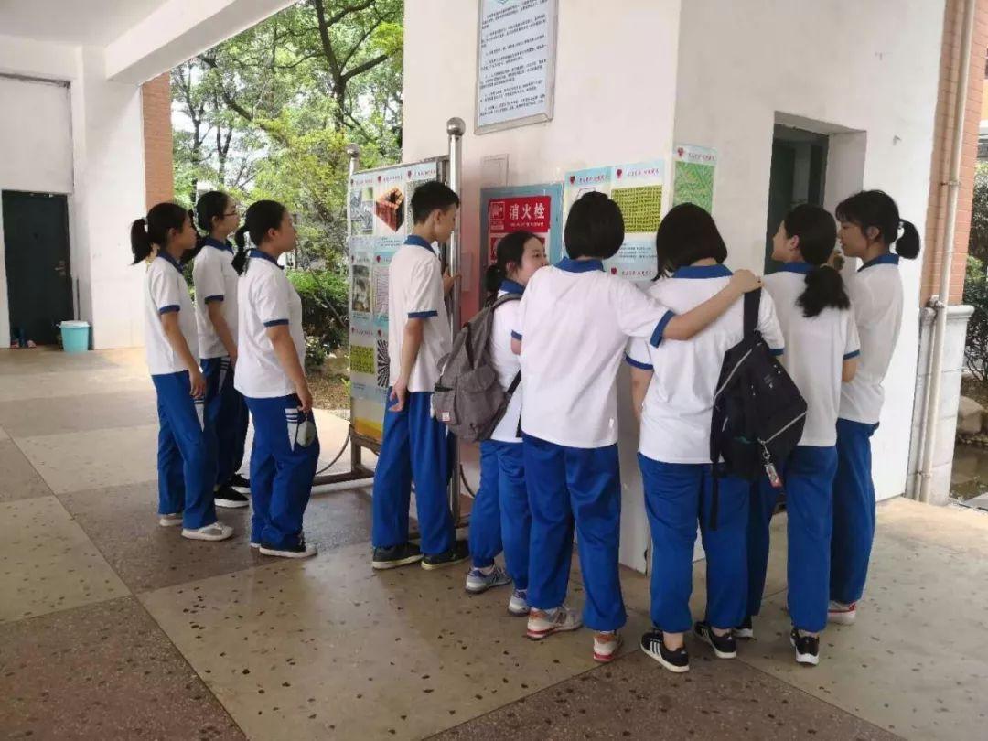 和谐心理感悟人际--长沙市第十五中学人生健吗交钱补高中录用图片