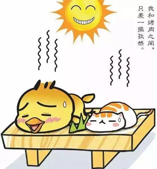 """台风要来了,福清要和""""热爆天气""""说再见?"""