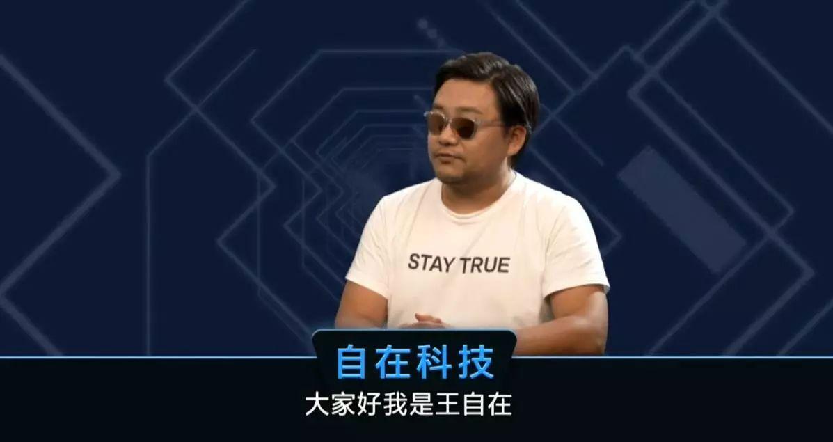 小米8真机上手曝光撞脸iPhone X,魅蓝6T发布李楠恶搞怼了谁