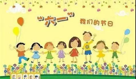 六一儿童节,共享欢乐亲子时光图片