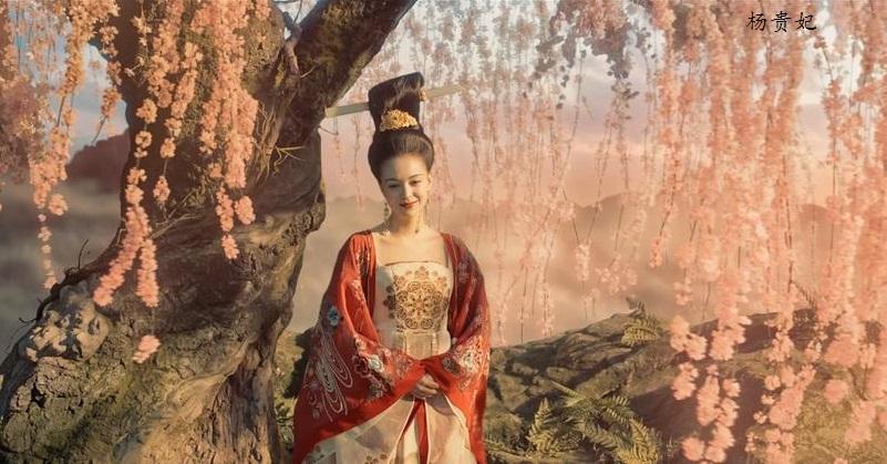 只要两招,安禄山就轻松搞定了唐明皇与杨贵妃