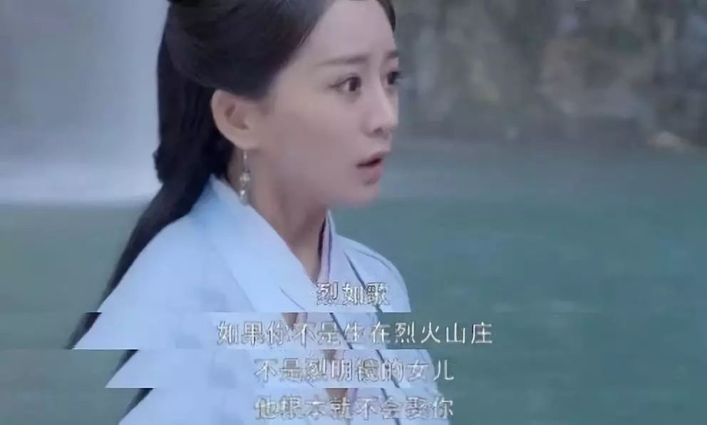 琼瑶剧中的阶级情感战争-激流网