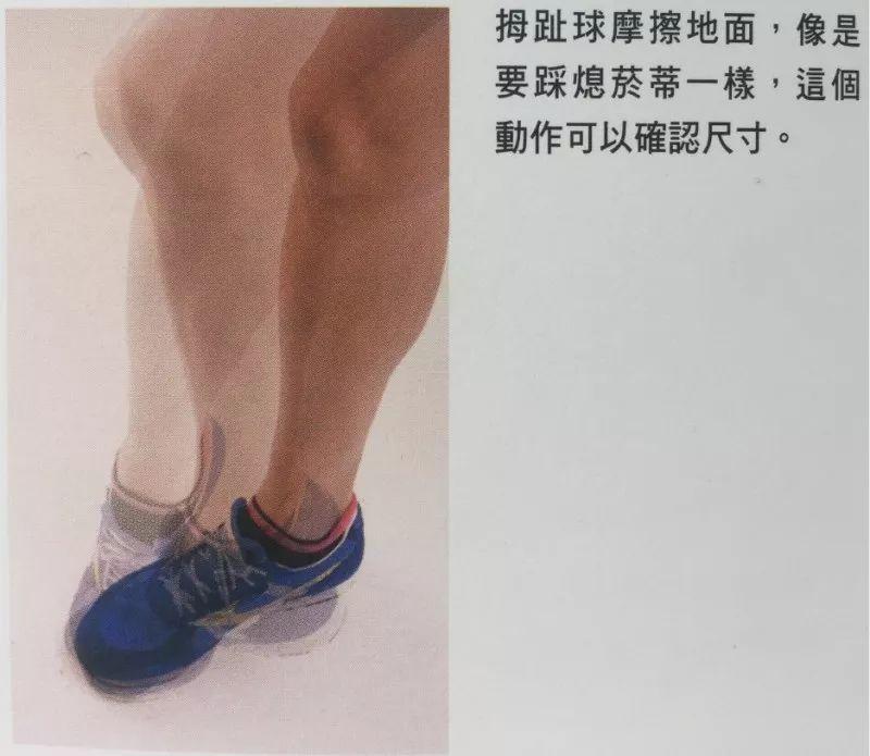 改变鞋带系法,创造终极合脚感