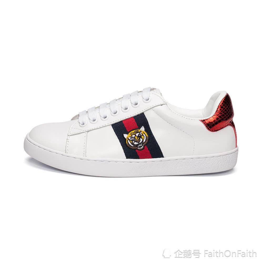 小白鞋 gucci同款 小蜜蜂 菠萝 狗狗 瓢虫 杨幂同款