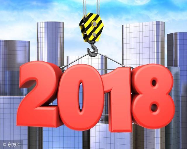 2018年中国和美国经济总量_中国和美国国旗
